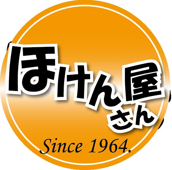 北海道北見市とん田東町634番地 有限会社 北栄商事